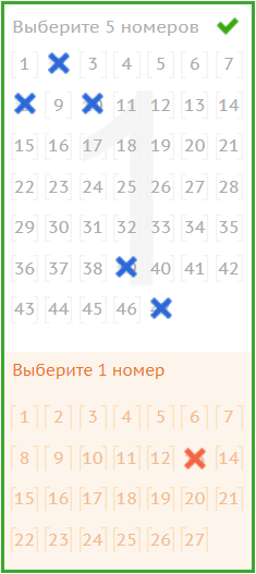 superlotto plus билет
